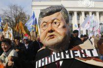 Порошенко дали 5 дней на выполнение требований «военного Майдана»