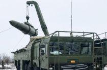 США предъявили доказательства о нарушении РФ ДРСМД