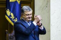 Порошенко обвинил Кремль во вмешательстве на выборах