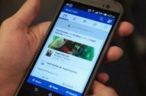 Европейская комиссия собирается отслеживать алгоритмы публикаций  данных с интернет-платформ
