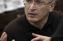 Ходорковский заявил, что начнет карать «кремлевских негодяев»