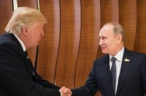 Путин и Трамп показали пример сотрудничества