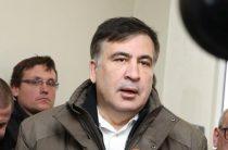 Саакашвили спрячут в Голландии