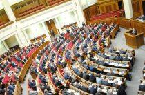 Эксперт: «Реинтеграция» Донбасса приведет к войне