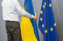 «Прыгнуть выше головы»: названа дата вступления Украины в ЕС