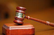 Правозащитник: за высказывание, аналогичное словам Собчак о Крыме, судят человека