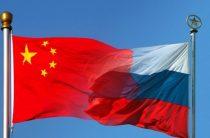 Союза Москвы с Пекином не будет