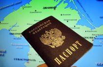 В Крыму поддержали отмену указа Хрущева о передаче региона Украине