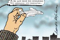Главу Якутии после скандала в самолете «отбила» жена со справкой