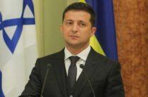 Зеленский обещал вернуть из России имущество украинских кораблей
