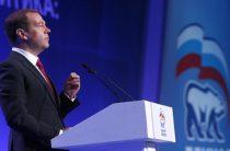 «Единая Россия» подвергла критике регионы