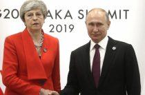 Мэй раскритиковала Путина в прощальной речи