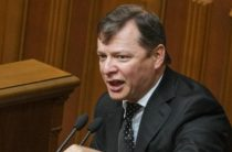 На Украине восхитились методами Гитлера