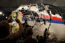 Украина избежит наказания за сбитый Boeing