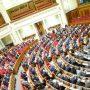 Украинский депутат зажег в Раде шашку, протестуя против закона о реинтеграции Донбасса