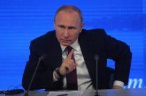 Путин назвал главное качество человека и человека с таким качеством