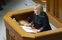 «Вынеси козла!»: генпрокурор Украины похвалил жену за оскорбления в Раде