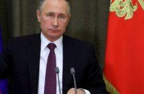 «Люди в напряге»: бизнесмены стали бояться Путина