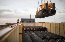 Госдеп обещает сделать все возможное для отказа ЕС от «Северного потока-2»