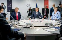«Будем рады»: Москва примет «Большую восьмерку»