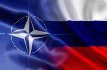 Страны НАТО отказались работать с Москвой