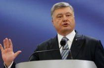 Порошенко призвал НАТО учиться у Киева в противостоянии с Россией