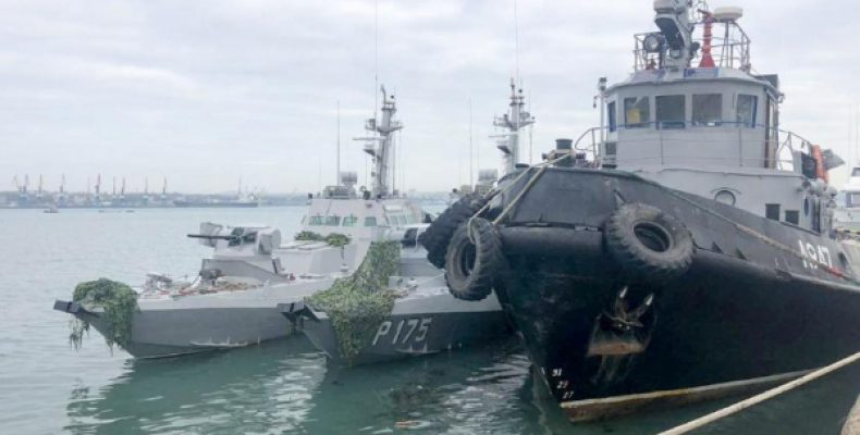 Британцы обвинили Россию в судоходной блокаде в Керченском проливе