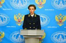 «Классическая дезинформация»: МИД опроверг смерть россиян от авианалета США в Сирии