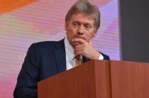 Кремль прокомментировал отравление британцев «Новичком»