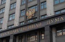 Госдума официально обвинила Украину в этноциде русского населения