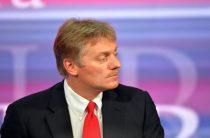 Песков сообщил об отсутствии взаимопонимания у лидеров «нормандской четверки»