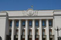 Украина переписывает Конституцию ради НАТО и ЕС