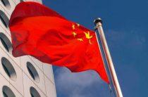 В Пекине посоветовали Вашингтону переосмыслить свое поведение по ДРСМД