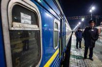 Россия откроет границу с Украиной из-за COVID-19