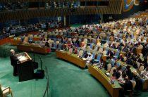 Мероприятия ООН перенесут из штаб-квартиры в Нью-Йорке в Вену