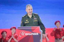 Сергей Шойгу отметил 23 февраля вместе с юнармейцами