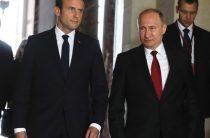 Опьяневший от вина Макрон назвал себя «ровней» Путину