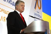 От Порошенко сбежал представитель по Крыму