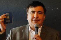 Саакашвили нашел способ вернуть гражданство Украины