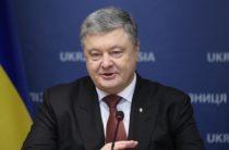 Порошенко пожаловался на горькую жизнь президента