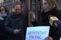 Собчак провела одиночный пикет у Госдумы против домогательств
