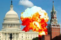 Вашингтон напугает Москву украинскими ракетами