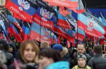 Донбасс провозгласил новую объединенную Русь