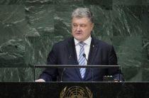 «Синий стакан»: Порошенко опозорился из-за Малевича-украинца