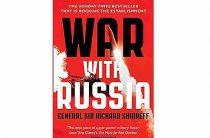 Экс-посол Великобритании: к чему может привести случайное военное столкновение Россия-НАТО