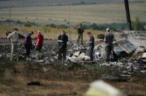 А нам все равно: ЕС требует от России повиниться в крушении MH17