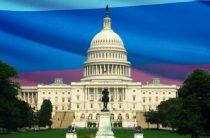 США разведали новые планы РФ по вмешательству в выборы