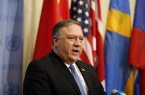 США требуют возвращения задержанного в Москве американского шпиона