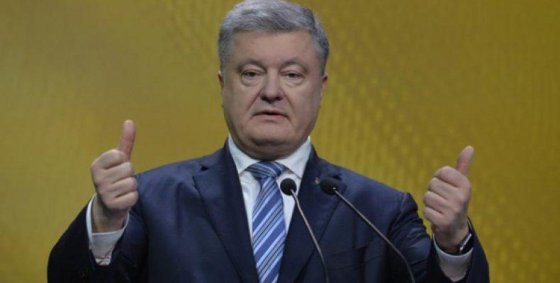 Украинцы застыдили Порошенко за нищету в стране
