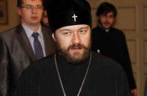 Митрополит Иларион пожаловался Папе Римскому на власти Украины